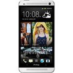 HTC One: Erstes mögliches Pressebild aufgetaucht