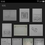 Meizu zeigt am 27. neues High End-Smartphone