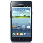 Galaxy S2 Plus: Samsung stellt neue S2-Variante vor
