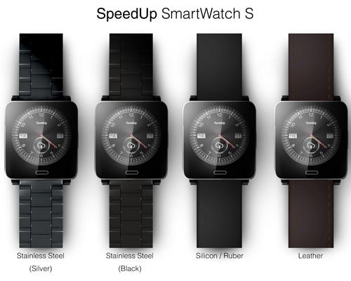 SpeedUp SmartWatch S - asset