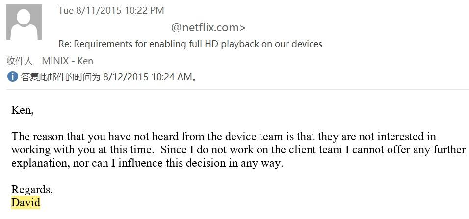 MINIX Netflix HD email