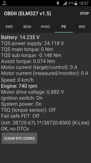 SZ Viewer Screenshots - Android Picks (1)