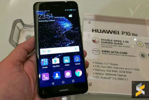 Huawei P10 Lite specs
