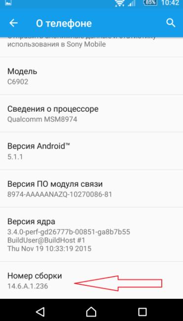 Kak_obnovit_android_na_te_te_telefone-7.