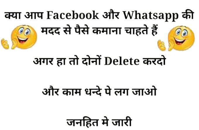 550 Whatsapp Status About Love Sexy Funny Attitude