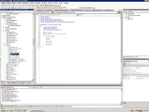 AnkhSvn을 탑재한 Visual Studio 2008의 모습