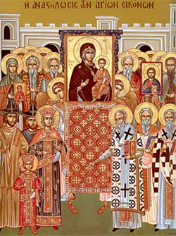 Synodikon of the Seventh Ecumenical Council