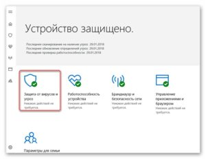 Jak zkontrolovat Android na viry prostřednictvím počítače (PC)