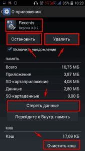 如何通过计算机(PC)来检查Android for病毒