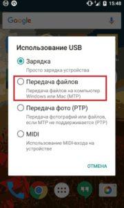 So überprüfen Sie Android für Viren über einen Computer (PC)