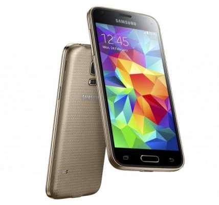 Samsung Galaxy S5 mini dorado