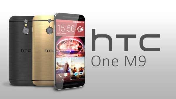 HTCOneM9 cover