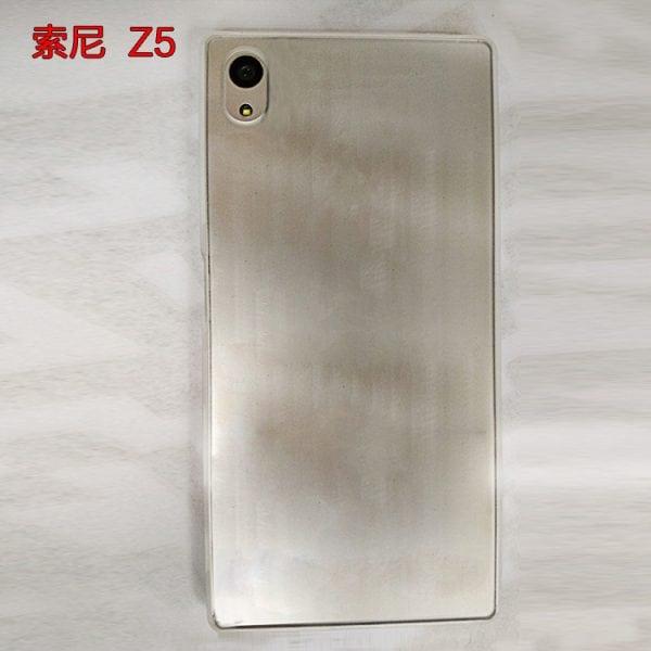 sony-xperia-z5-02