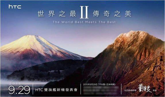 htc-event