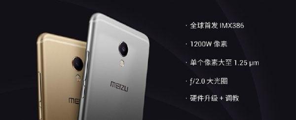 Meizu MX6 caracteristicas