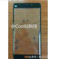 Xiaomi-Mi-Note-2-frontal-panel