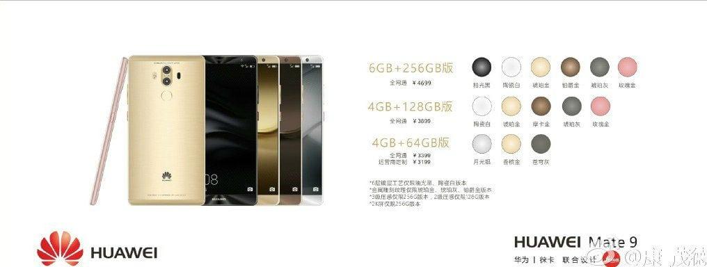 Huawei Mate 9 modelos