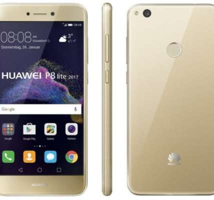 Huawei P8 Lite Smart Dorado
