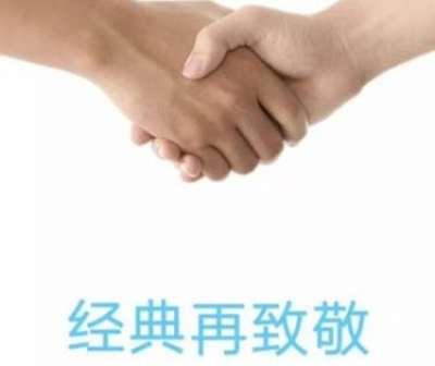 Meizu y Nokia unen esfuerzos y en Junio lo anunciarán