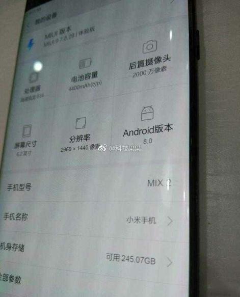 Xiaomi-Mi-MIX-2-specs-leak-1