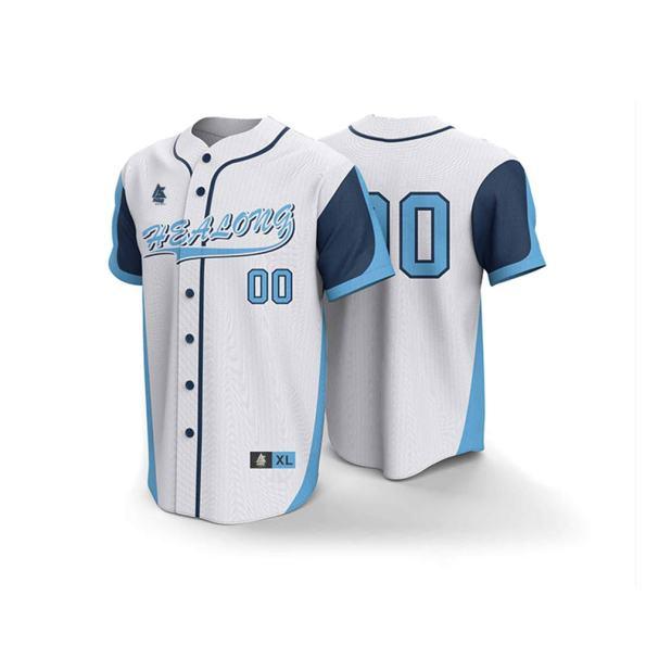 Baseball & Softball uniform Andr sports BB01