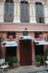 A Sino Portuguese shop house in Phuket Town.