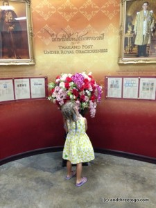 Z stopping to smell the (fake) roses and say hello to the King.