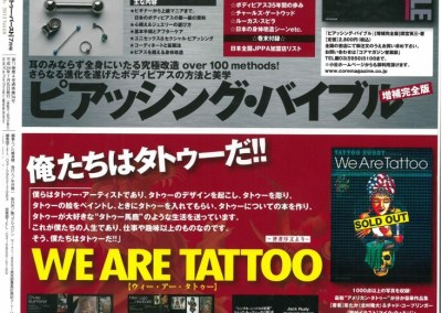 TATTOO BURST - Vol. 68 - Juli 2012