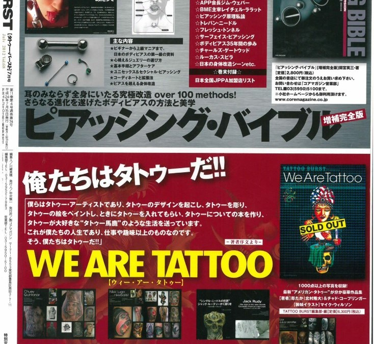 TATTOO BURST – Vol. 68 – Juli 2012