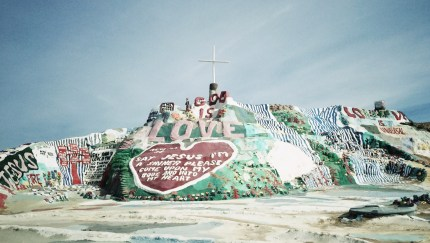 Image of Salvation Mountain by Andy Bondurant in California