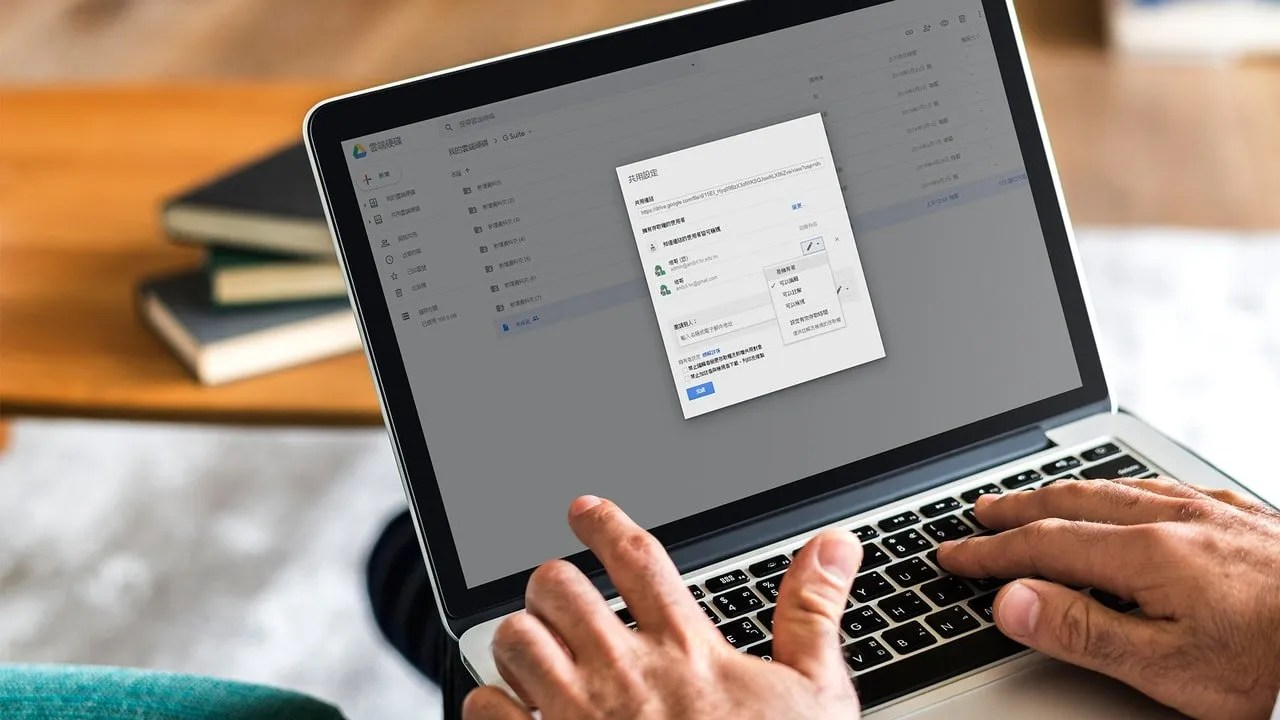 在別人的 Google Drive 資料夾上傳檔案,儲存空間算在誰身上?了解「擁有者」的概念
