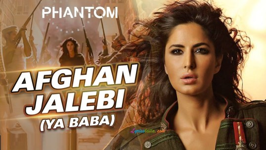 Afghan Jalebi - Phantom
