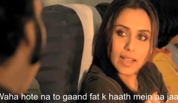 "Rani Mukherjee in ""No One Killed Jessica"""