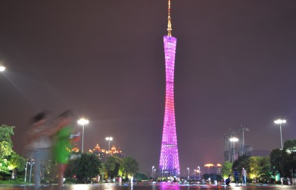 The Canton Tower illuminates the Guangzhou skyline. It's China's tallest building.