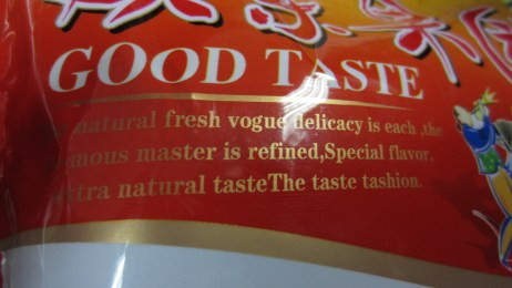 'Good Taste - The natural fresh vogue delicacy is each, the famous master is refined, Special flavor. Extra natural taste The taste tashion.'