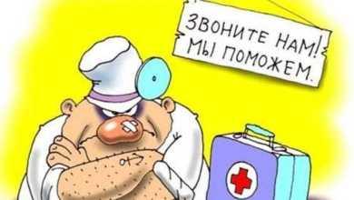 Доктор, моя жена заикается! - Анекдоты