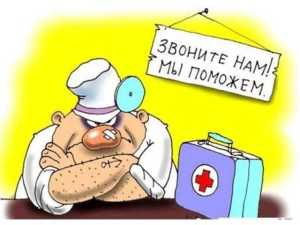 Вам помогло лекарство? - Анекдоты