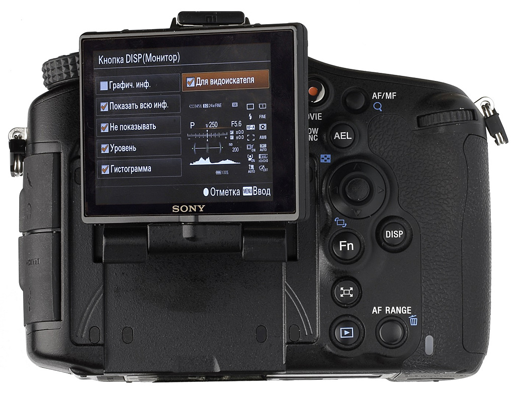 Nuevo Conjunto de luz LED con Kit de potencia para Sony SLT-A65 SLT-A77 SLT-A55