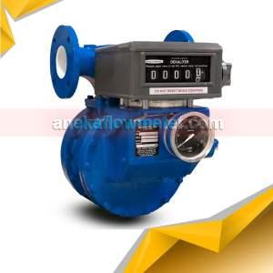 master meter avery hardoll bm250