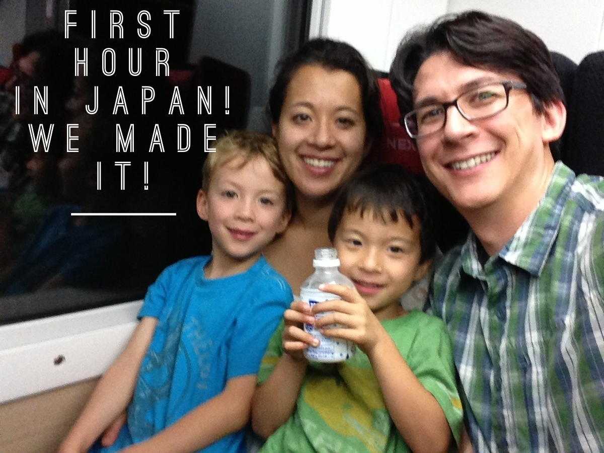 What jet-lagged people do the first day of a trip (Travel to Japan with kids)