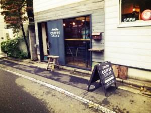 little nap coffee shop in tokyo