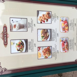 Food you will only find at Hong Kong Disneyland