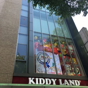 Kiddyland Toy Store in Tokyo