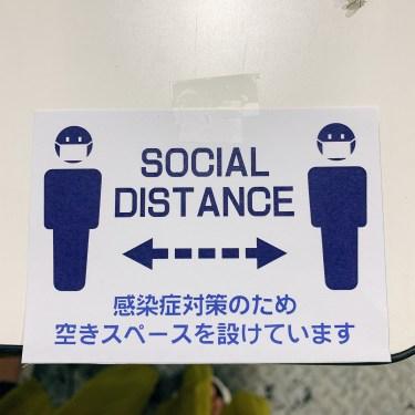 20200726名古屋コミックライブ(東方絢文禄 尾張の巻)