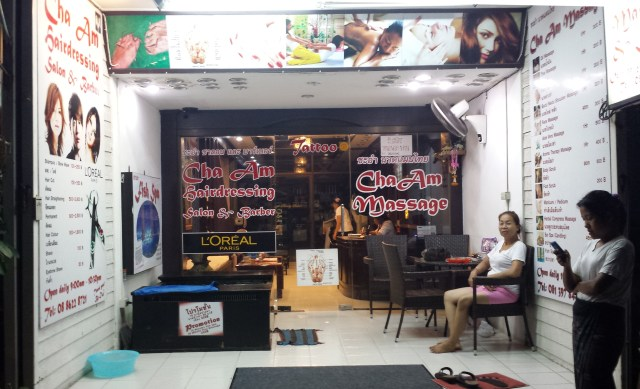 Massagebutik2 (beskåret)