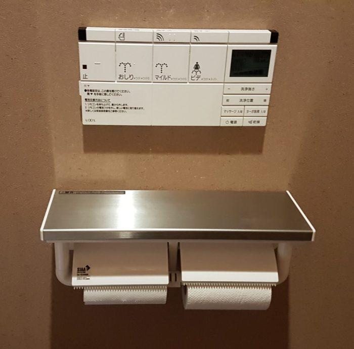 toilet2-klippet