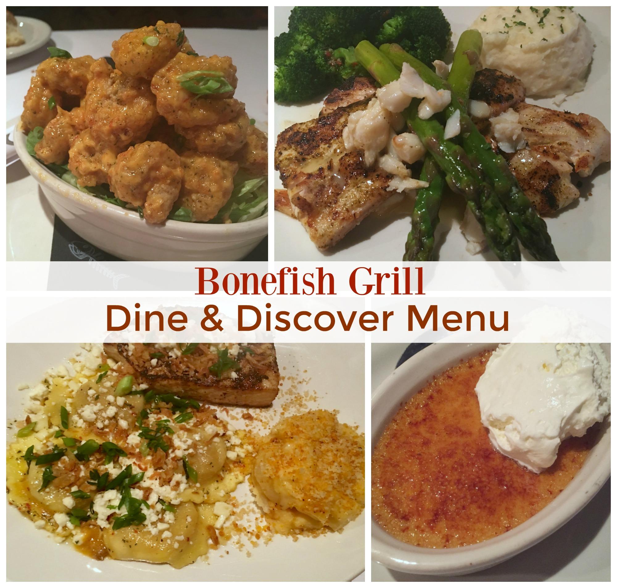 dine-discover-menu