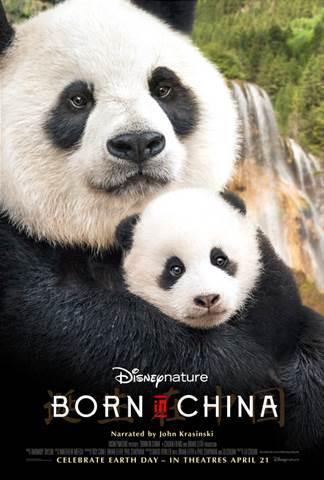 Disney Born in China