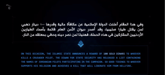 what-is-isis-thinking-burned-pilot-video-deconstructed-ted-rall