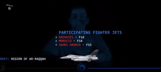 what-is-ISIS-thinking-burned-pilot-video